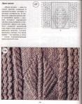 аранское вязание орнамент древо жизни