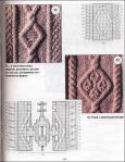 схемы вязания ромбы ирландская техника