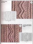 ирландское вязание схемы вязания зигзагов