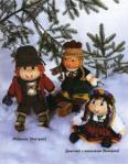 вязание игрушек в национальных костюмах