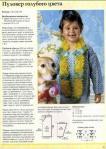 вязание крючком пуловер для девочки