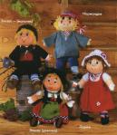 вязание кукол в народных костюмах