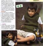 Вязаный жилет спицами с капюшоном на мальчика 5-6 лет