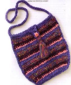 полосатая вязаная сумка крючком через плечо